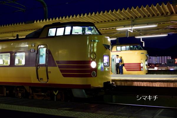 DSC_0607-fc.jpg
