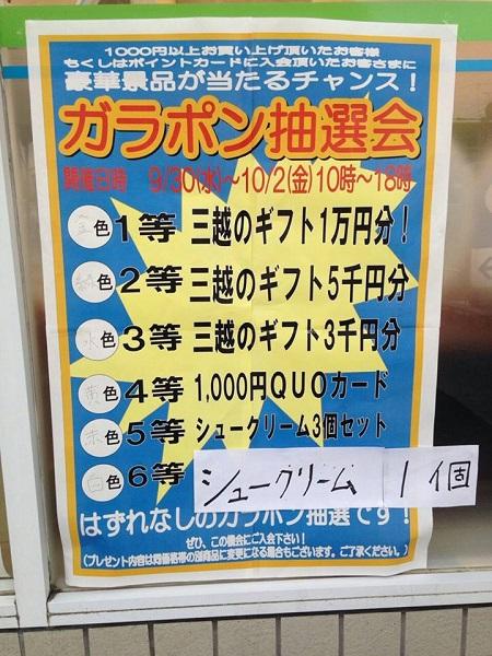 1002大塚ファミマ3