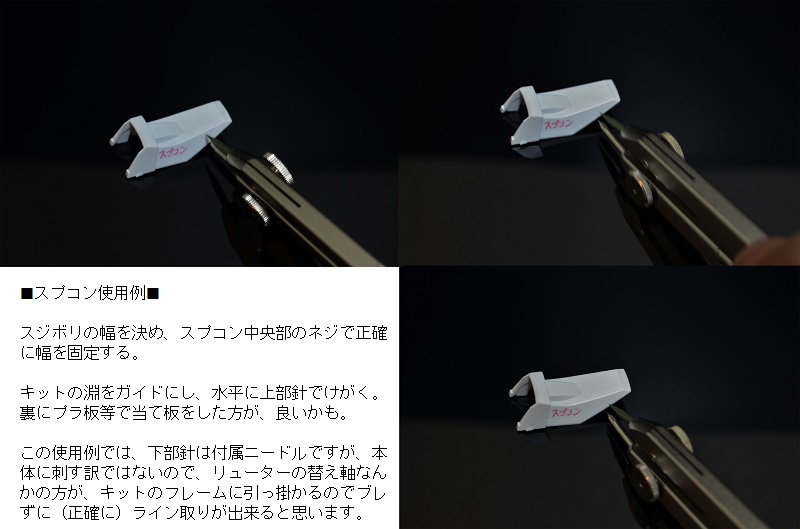 DSC_0012_edited-1_201508240213422ed.jpg
