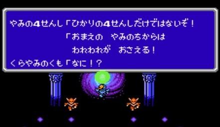 yaminoyuudahagahikarinomaouwotaosukizi000010.jpg