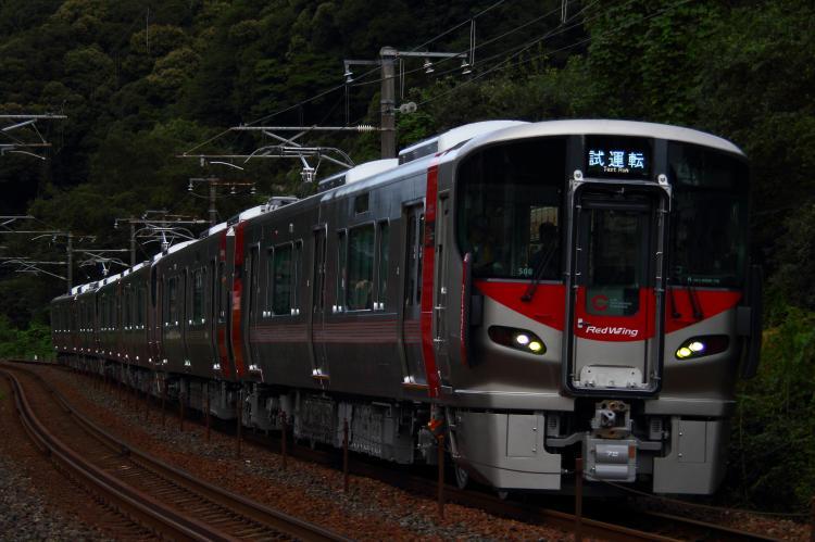 227系S-08+09+10 瀬野-中野東