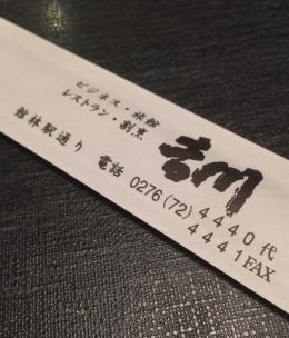 吉川⑤_convert_20150828182746