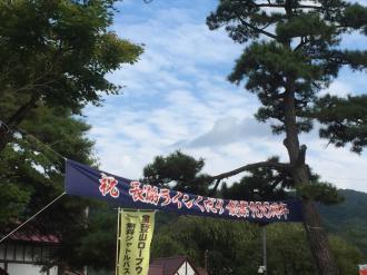 長瀞③_convert_20150925155136