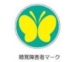免許③_convert_20151007200651