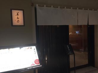 寿司⑳+①_convert_20151013162148