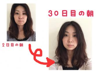 CHIARARE実験(髪)_convert_20151014145536
