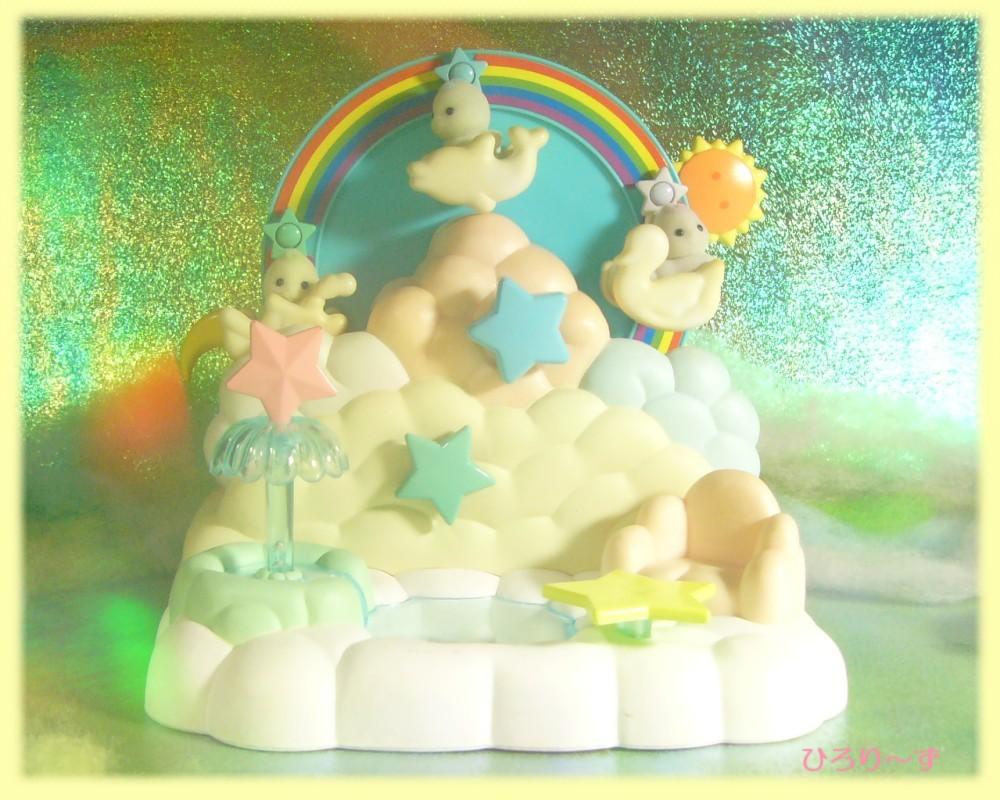 虹と雲のかんらん車 2