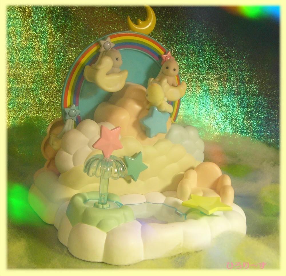 虹と雲のかんらん車 5