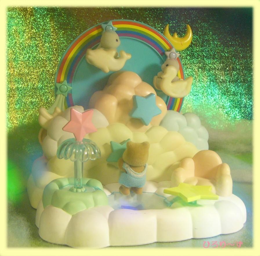 虹と雲のかんらん車 6
