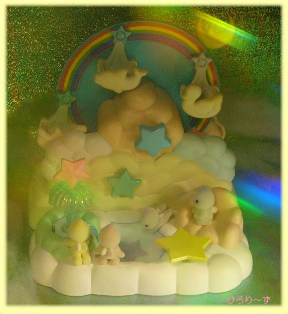 虹と雲のかんらん車 10