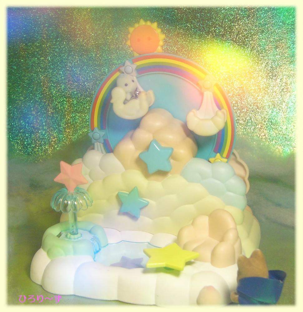 ストーリーカード 虹と雲のかんらん車 2