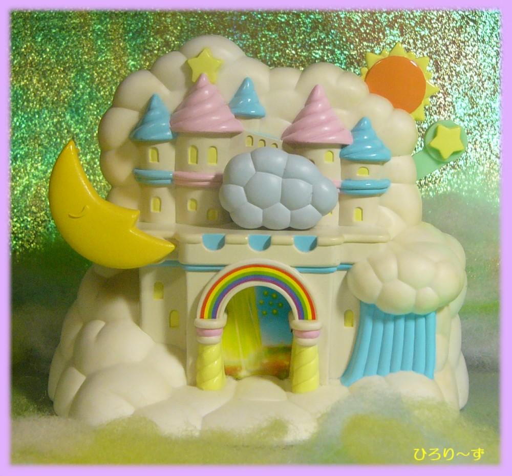 空に浮かぶ城 1