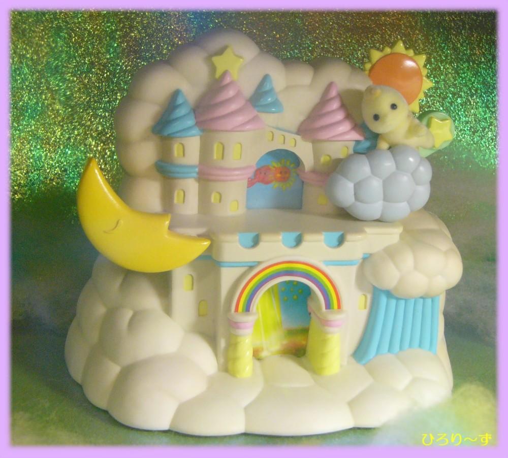 空に浮かぶ城 3