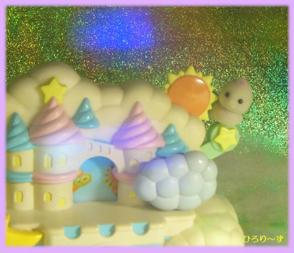 空に浮かぶ城 4