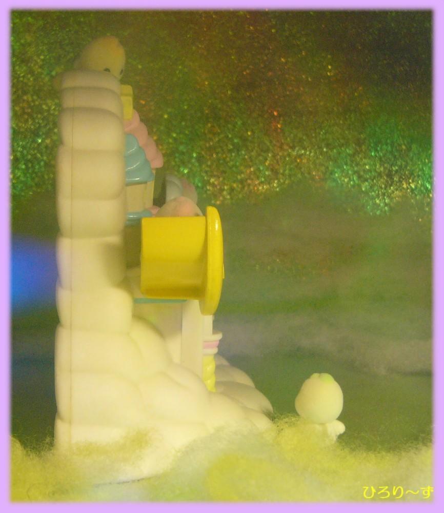 空に浮かぶ城 10