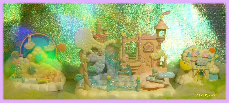 空に浮かぶ城 13