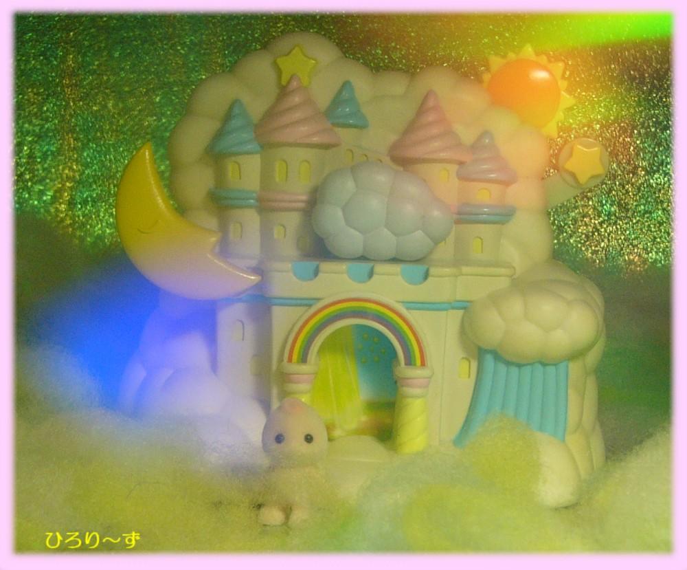 ミニ紙しばい 空に浮かぶ城 5