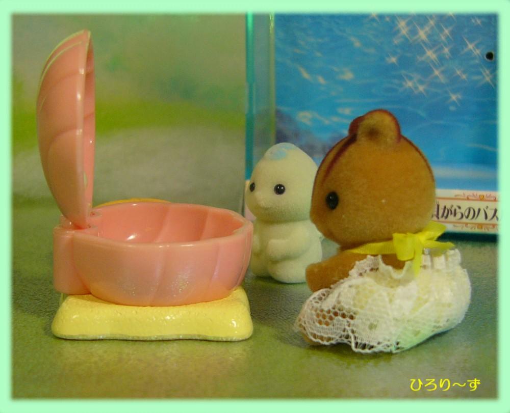貝がらのバスルーム 5