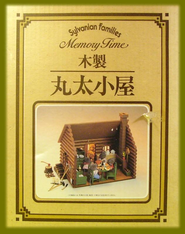 木製丸太小屋 箱 左側面