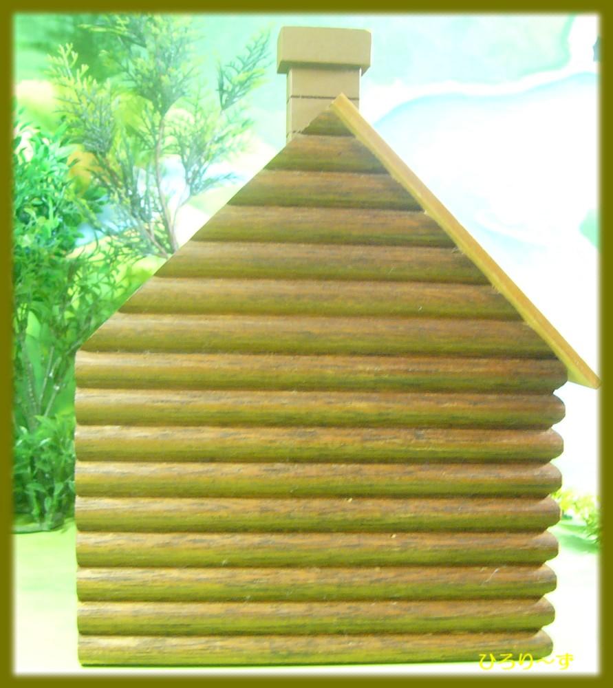 木製丸太小屋 2