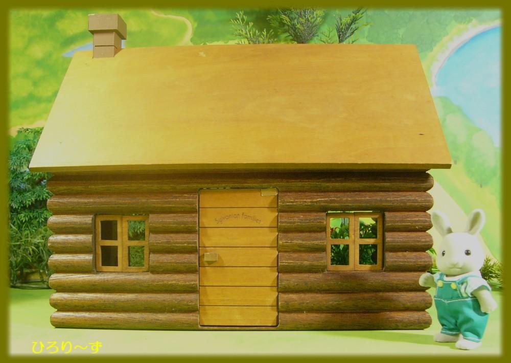 木製丸太小屋 1