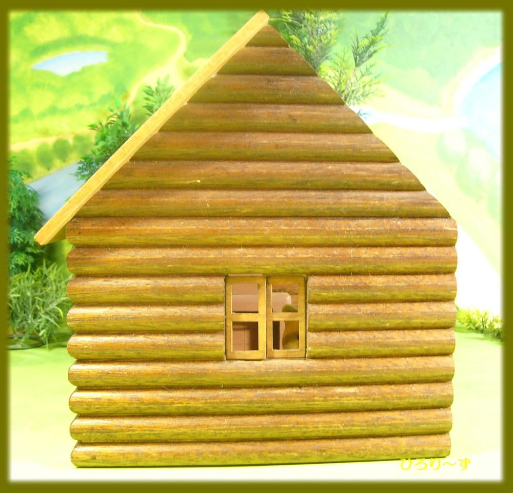 木製丸太小屋 4