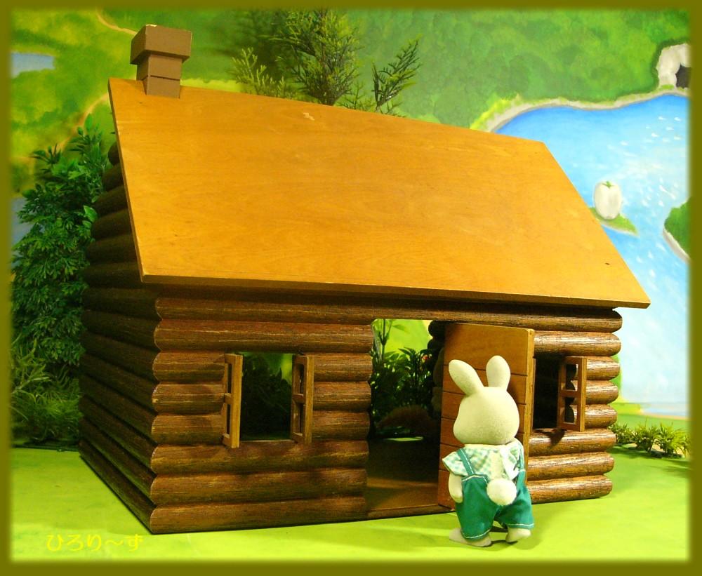 木製丸太小屋 5