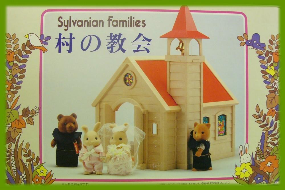 村の教会 箱 正面