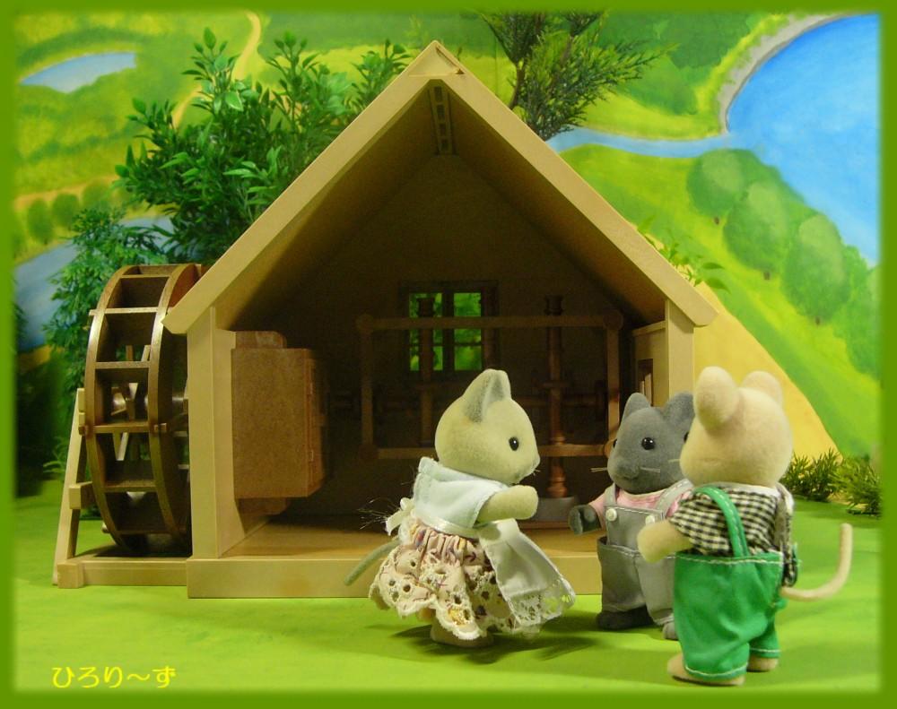 村の水車小屋2 2