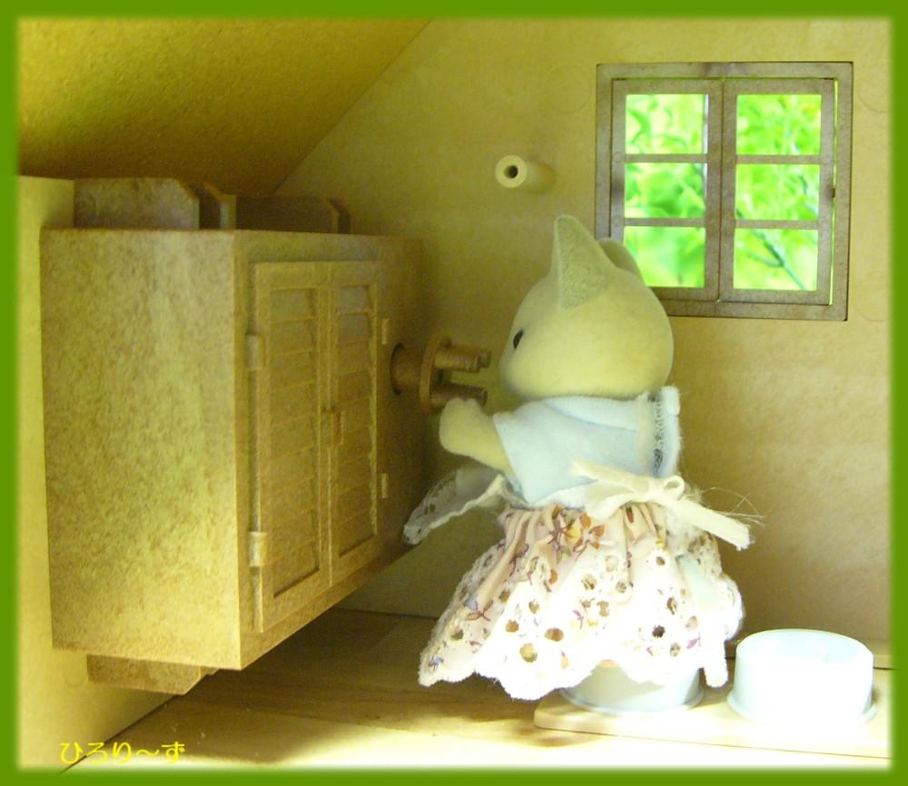村の水車小屋2 4