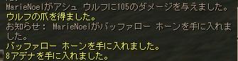 20151019132620767.jpg