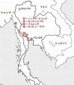 泰緬鉄道ルート