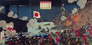 江華島事件