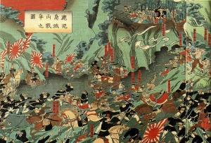 城山の戦い