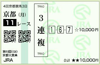 3_20151012084748d4f.png