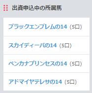 Screenshot_20150919005307760.png