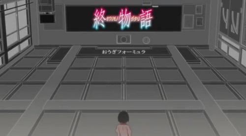 おうぎフォ-ミュラ002