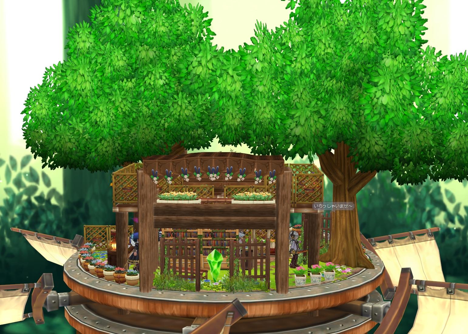 01-2のお庭