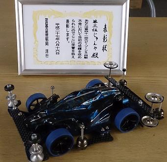 ミニ四駆大会 3位