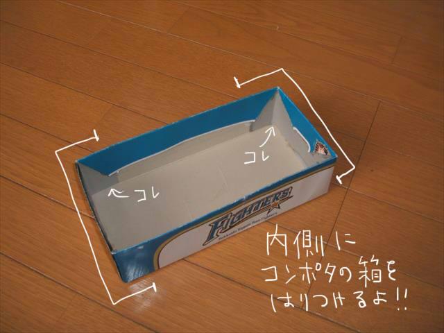 boxhs005.jpg