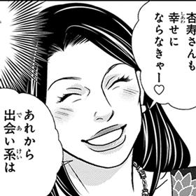 ホリデイラブ〜夫婦間恋愛〜コミックス2巻第13話