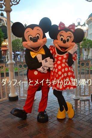 2015-9-8用 (3)
