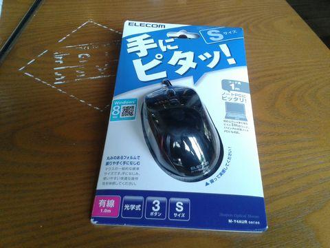 マウス03