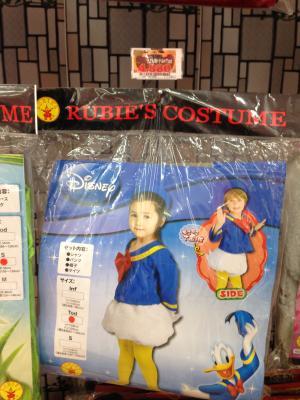 ドンキ・ホーテ ディズニー仮装衣装(キッズ用) , ほのぼ~の生活