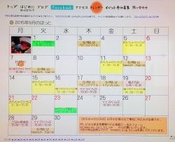 2015-09-16-16-28-32_deco.jpg