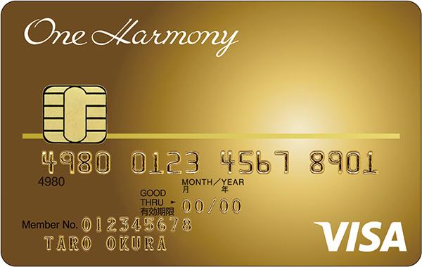 三井住友VISAよりホテルオークラの上級会員になれるクレジットカード登場