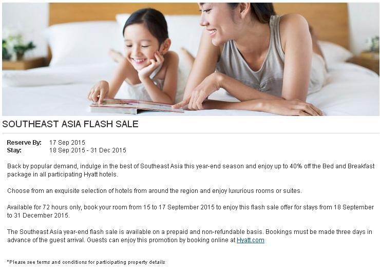 ハイアットホテル東南アジアを対象としたフラッシュセール