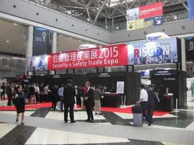 日本防災士会では、RISCON TOKYO(危機管理産業展)2015の協賛団体になるとともに、本展示会に出展しました。(本展示は、東京都支部、多摩ブロックの会員様にご協力いただきました)日 時 :