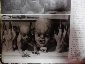 悪魔の赤ちゃん