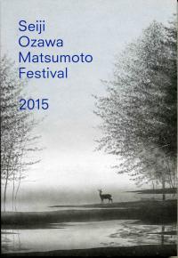 OZAWA Festival